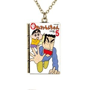 Jewelry - Anime Comic Book Cover Pendant Necklace New